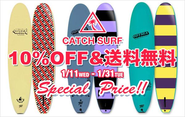 Catch Surf (キャッチ サーフ)