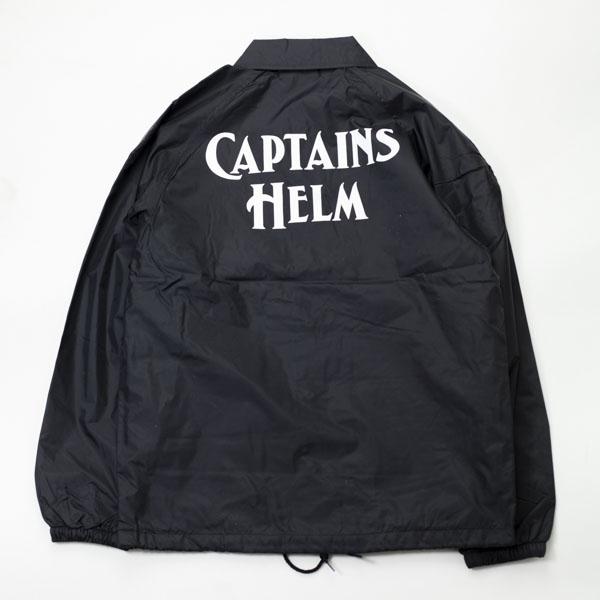 Captains Helm,キャプテンズヘルム