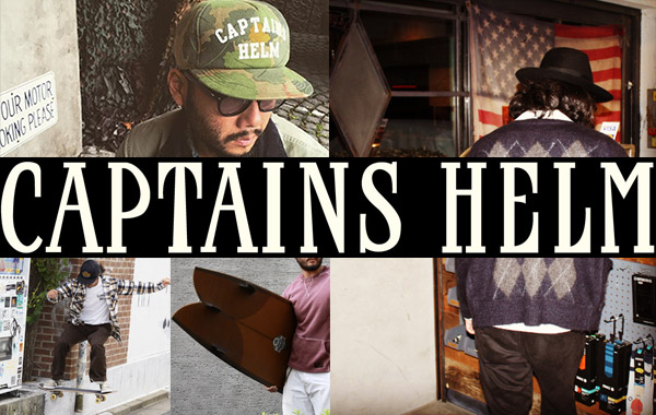 Captains Helm, ����ץƥ󥺡��إ��